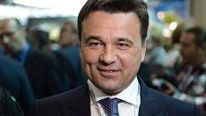 Губернатор Московской области Андрей Воробьев. Архивное фото