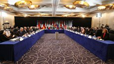 Заседание международной группы поддержки Сирии в Мюнхене. 11 февраля 2016