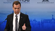 Председатель правительства РФ Дмитрий Медведев выступает на Мюнхенской конференции по вопросам политики безопасности. Архивное фото