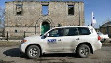 Автомобиль ОБСЕ в Донецкой области. Архивное фото