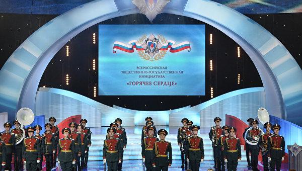 Церемония награждения лауреатов всероссийской общественно-государственной инициативы Горячее сердце