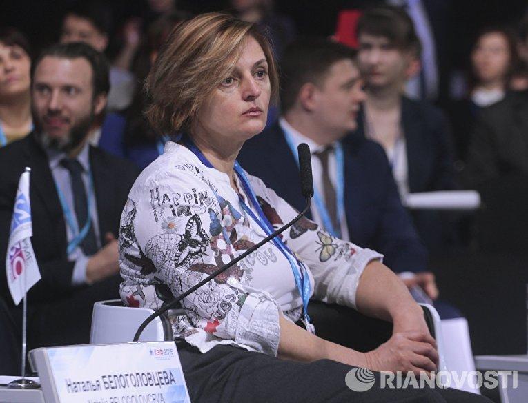 Красноярский экономический форум. Молодежная программа