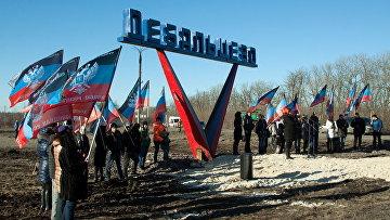 Открытие стелы Дебальцево, переданной ЛНР в дар ДНР