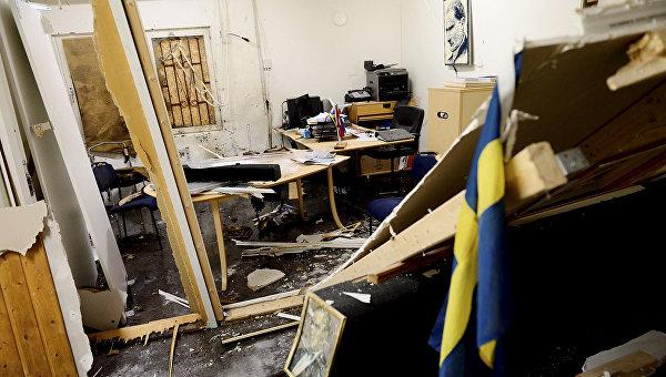 Место взрыва в помещении общества культуры в Стокгольме. 18 февраля 2016 год