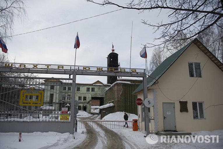 Шахта Южная Березовского золотоносного рудника в Свердловской области