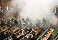 Слезоточивый газ на заседании парламента Косово. 19 февраля 2016