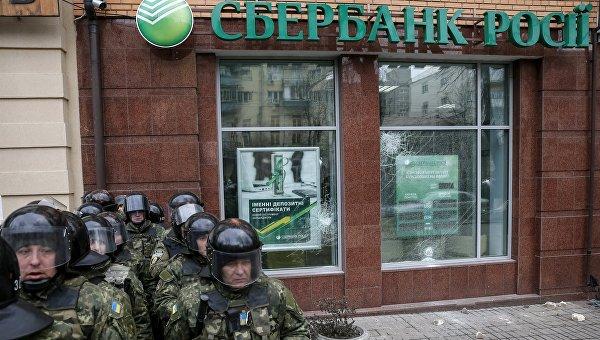 Сотрудники МВД Украины возле поврежденного офиса Сбербанка в Киеве. 20 февраля 2016