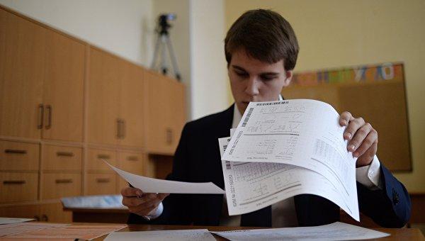 Рособрнадзор подготовил проект расписания ЕГЭ на 2017-й год