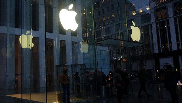 Стало известно, чем изумит  новый iPhone отApple