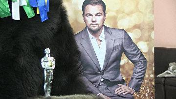 Оскар из Якутии: как выглядит народная награда для Ди Каприо
