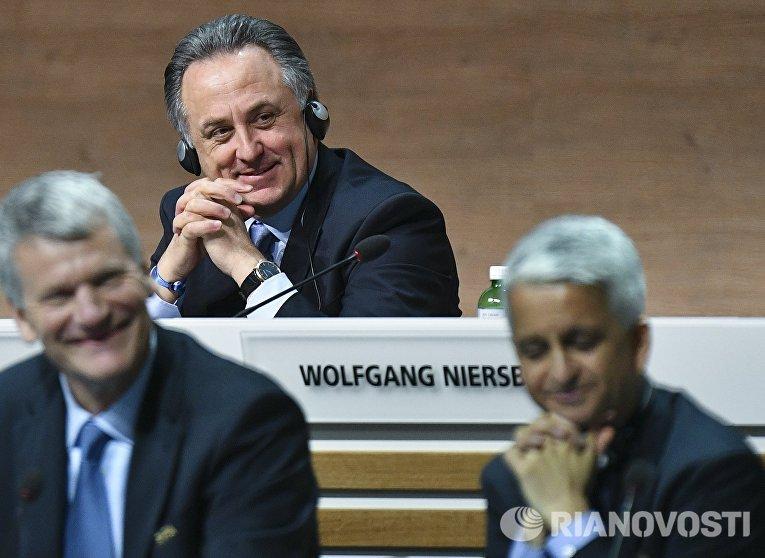 Министр спорта РФ Виталий Мутко на внеочередном конгрессе Международной федерации футбола (ФИФА) в Халленштадионе, где проходят выборы нового президента ФИФА