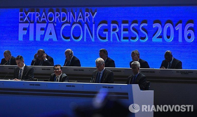 Внеочередной конгресс Международной федерации футбола (ФИФА) в Халленштадионе, где проходят выборы нового президента ФИФА