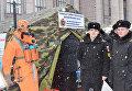 Мероприятия ВМФ РФ по профориентации выпускников