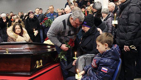 Церемония прощания с погибшими шахтерами. Архивное фото