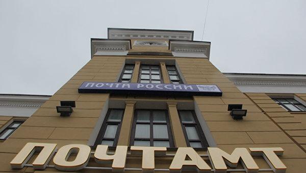 Здание Главпочтамта Ивановской области