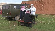 Присоединившиеся к перемирию сирийцы получили гумпомощь и прошли медосмотр