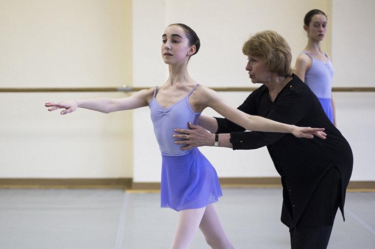 днем рожденья, академии балета в москве МЕДАЛИ НАГРАДЫ