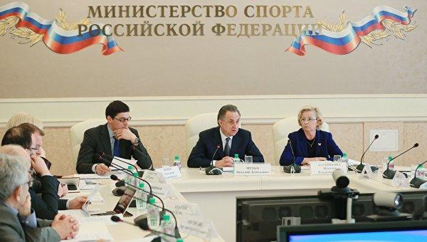 Министр спорта РФ Виталий Мутко на совещании с Олимпийским комитетом России и главами спортивных федераций