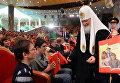 Встреча Патриарха Кирилла с мэром Москвы С.Собяниным