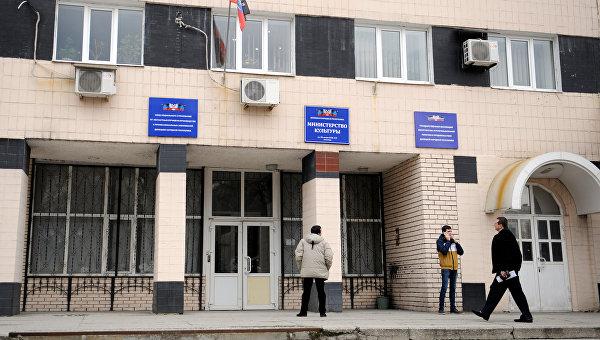 Повседневная жизнь в Донецке. Архивное фото