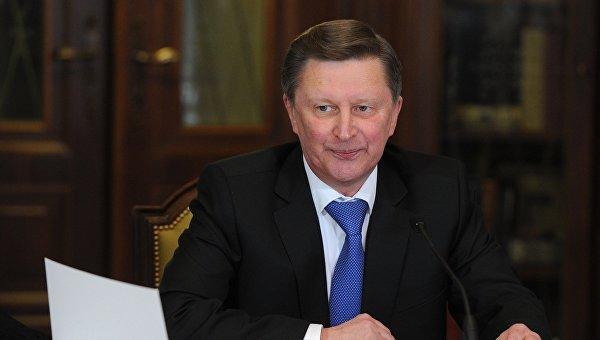 Руководитель администрации президента РФ С. Иванов провел заседание наблюдательного совета организации Дальневосточные леопарды