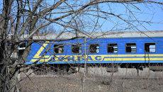 Брошенный вагон поезда в ЛНР. Архивное фото
