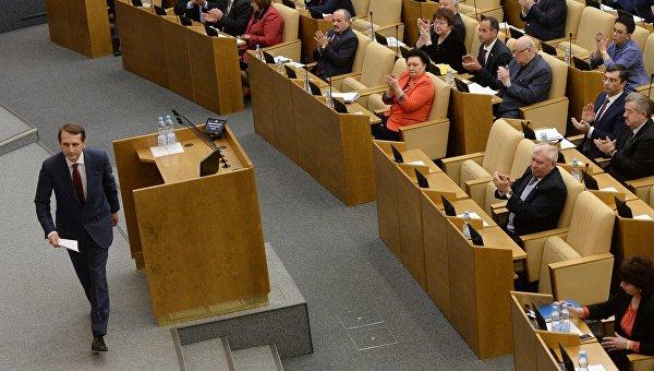 Председатель Государственной Думы РФ России Сергей Нарышкин. Заседание Госдумы РФ. Архивное фото