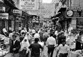 Стамбульский базар