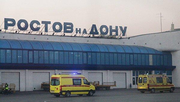 Аэропорт Ростова-на-Дону. Архивное фото