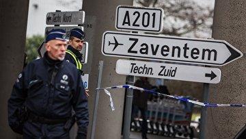 Сотрудники полиции обеспечивают безопасность в аэропорту Завентем в Брюсселе, где 22 марта произошел взрыв. Архивное фото