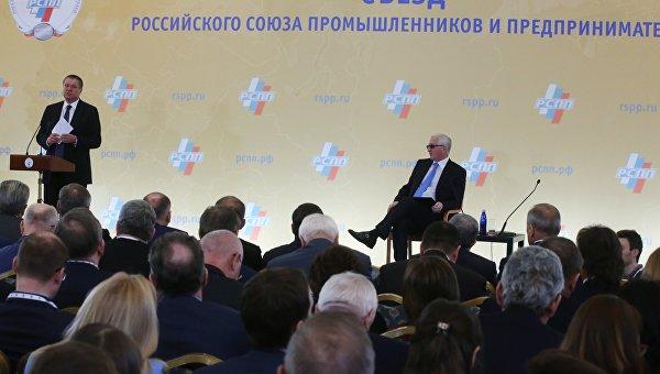 Министр экономического развития России Алексей Улюкаев выступает на ежегодном съезде РСПП. 24 марта 2016
