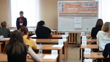 Досрочная сдача ЕГЭ по русскому языку. Архивное фото