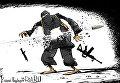 Сезон охоты на террористов