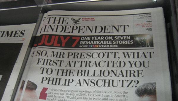 Первая полоса номера британской газеты Independent