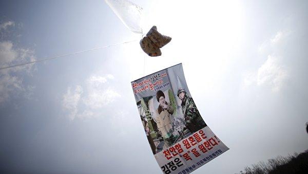 Запущенные Южной Кореей воздушные шары с листовками. 26 марта 2016 года