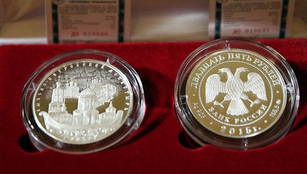 Монета, выпущенная Центробанком России по случаю 700-летия Высоко-Петровского монастыря в Москве.