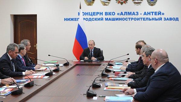 Президент РФ Владимир Путин проводит в Нижнем Новгороде заседание комиссии по вопросам военно-технического сотрудничества России с иностранными государствами