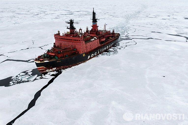 Арктическая экспедиция Кара-зима 2015