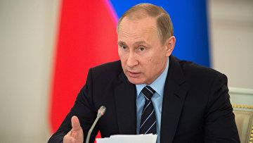 Президент РФ В. Путин провел заседание Российского организационного комитета Победа. Архив
