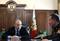 Президент РФ В. Путин провел совещание в Кремле