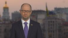 Арсений Яценюк объяснил, чем продиктовано его решение об отставке