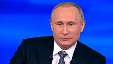Прямая линия с Путиным: инфляция, терроризм, санкции и панамское досье