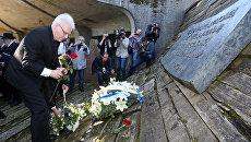 Мемориал в бывшем концлагере Ясеновац, Хорватия. Архивное фото