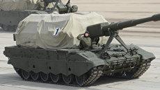 Самоходная артиллерийская установка САУ Коалиция-СВ на полигоне. Архивное фото