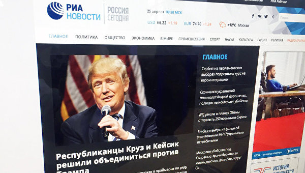 Читать главные новости дня в россии и мире