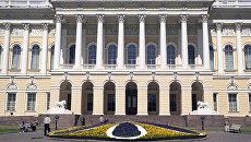 Фасад здания Русского музея. Архивное фото