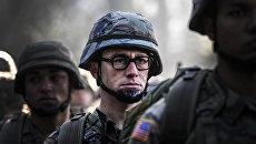 Кадр из фильма Сноуден. Архив