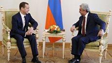 Председатель правительства России Дмитрий Медведев и президент Армении Серж Саргсян. Архивное фото