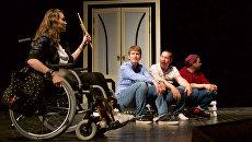 Известные режиссеры представили спектакли по пьесам людей с инвалидностью в ЦАТРА