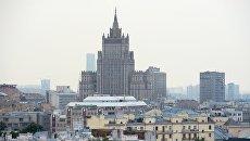 Здание министерства иностранных дел Российской Федерации на Смоленской площади в Москве